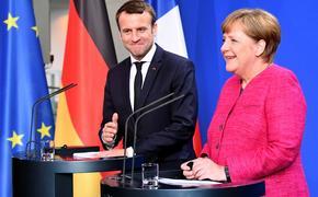 К власти в ЕС пришли «рептилоиды»