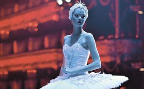 Трудно любить бескультурную балерину