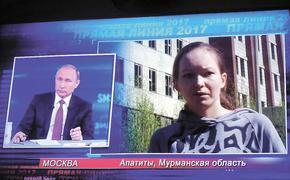 Доживём ли до нового курса Путина?