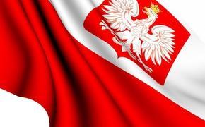 Сколько триллионов Польша должна России?