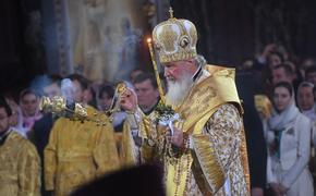 Патриарх почувствовал запах серы