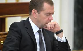 Ментальные страхи Дмитрия Медведева