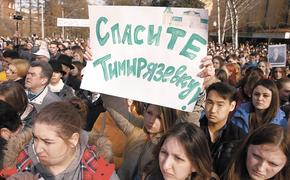 В Тимирязевке продолжает резвиться «золинштурмбаннфюрер»