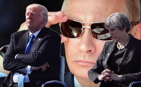 Когда в США полюбят Россию и ее народ