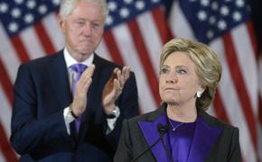 Хиллари Клинтон возвращается– сдавайте ваши доллары