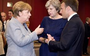 Европейское садомазо: новый рейх требует место в Совбезе ООН