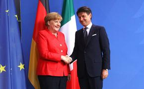 Раскол Евросоюза: Берлин и Рим унижают Париж