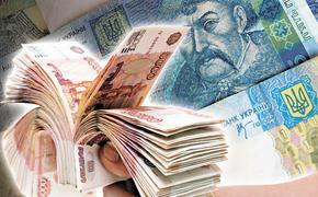 Московские деньги в стране Вия и Бандеры