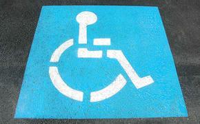 В России стало проще подтвердить инвалидность