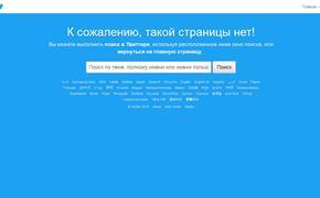 Хакеры удалили запись со скриншотами доказательства взлома компьютеров ФСБ