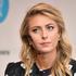 СМИ: друг британского принца Уильяма женится на теннисистке Марии Шараповой