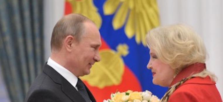 Открытое письмо президенту Российской Федерации Путину Владимиру Владимировичу