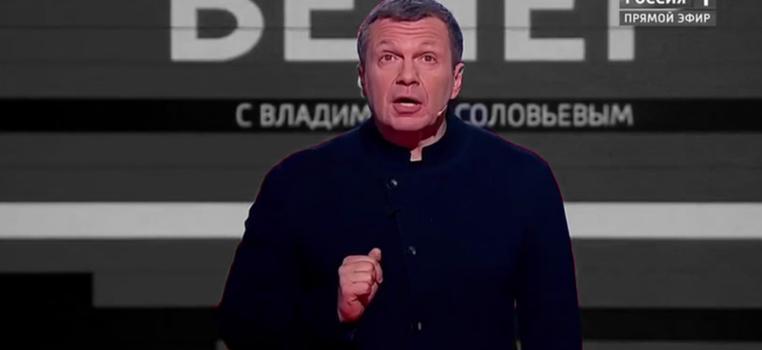 Соловьев ответил Зеленскому