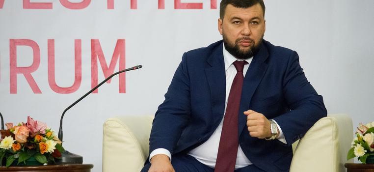 СМИ сообщили об ультиматуме непризнанной ДНР Киеву после «нормандского саммита»
