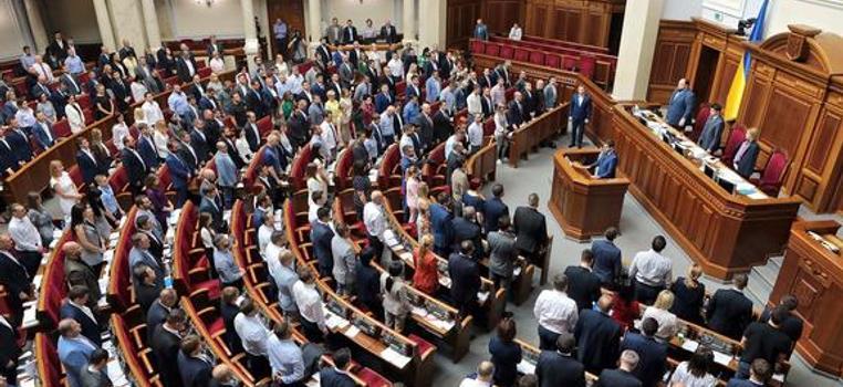 В Раду внесли поправки к закону об особом статусе Донбасса