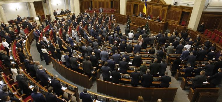 «Агрессивный ответ» России в случае отказа Украины от «Минска» предрекли в Раде