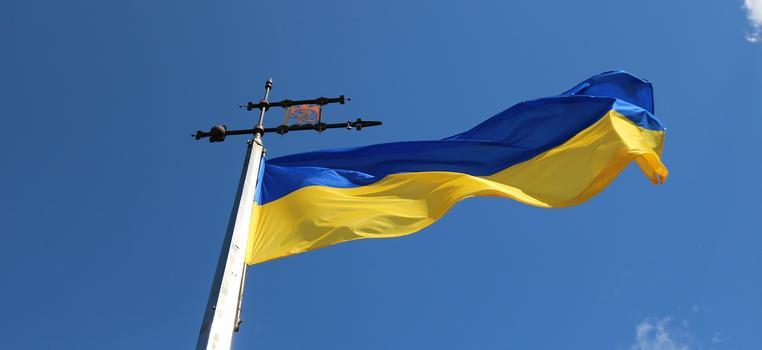 На Украине заявили, что никакие документы на