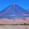 В Чили обнаружены самые древние в Америке следы человека