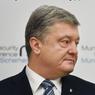 Петра Порошенко вызвали в Генпрокуратуру на допрос