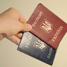 На Украине хотят признать российские паспорта недействительными