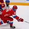 Сборная России по хоккею обыграла сборную Норвегии со счетом 5:2