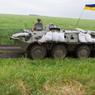 Возможные направления наступления армии Украины в Донбассе определили в СМИ