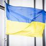 «Пророчество Ванги» о распаде Украины на несколько государств появилось в прессе