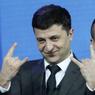 На Украине наконец определились с датой инаугурации Зеленского