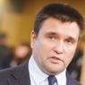 Климкин оценил первые кадровые назначения Зеленского