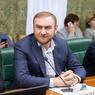 Находящийся в СИЗО Рауф Арашуков лишен  статуса сенатора