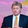 Песков назвал существующие угрозы для Рунета