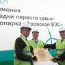 На Дону дали старт строительству первой ветроэлектростанции