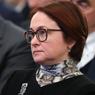 Набиуллина рассказала, сколько россияне тратят на погашение кредитов