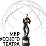 Лучшие русскоязычные спектакли покажут в Берлине