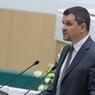 Строительство трассы Джубга - Сочи решено отложить