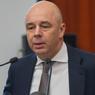 Глава Минфина Антон Силуанов сообщил, каким путем можно увеличить  реальные доходы россиян