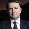 Глава Минэкономразвития Максим Орешкин не поддержит контроль ЦБ над коммерческими банками
