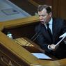 В Верховной Раде Украины нашли виновных в «сдаче» Крыма России