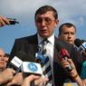 Зеленский решил уволить генпрокурора Украины из-за отсутствия должного образования