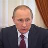 Фото: Путин побывал на месте археологических раскопок в Кремле