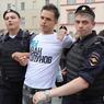 Родители подростка требуют наказать полицейских, избивших их сына во время несанкционированного шествия за свободу Ивана Голунова