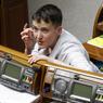 Надежда Савченко заявила о неспособности НАТО победить в войне с Россией