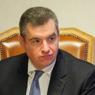 Слуцкий: «Мы вернемся в ПАСЕ только на равных, как равноправная делегация»