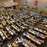 В Госдуме предрекли повышение цен в случае введения предложенного Чубайсом налога