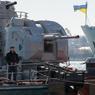 В Киеве объяснили отказ от нового прохода ВМСУ через Керченский пролив