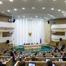 В Совфеде прокомментировали заявление экс-президента Хорватии о санкциях против РФ