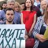 """Спасите МХАТ"", актеры записали видеообращение и просят президента Путина вмешаться в ситуацию"