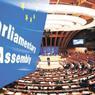 Европейская дипломатическая революция
