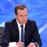 Медведев в своей статье предложил перемены для «Единой России»