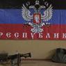 Киевский политолог предсказал возможный первый шаг Украины к отказу от Донбасса